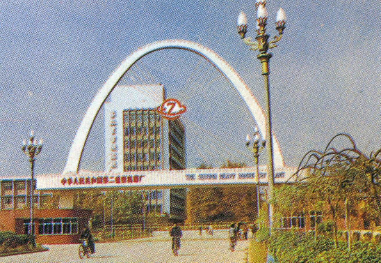 1958年