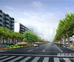 成华大道综合整治工程项目、建设路片区提升工程项目和方家河河道整治、景观提升建设工程项目设计(勘察)—施工(含重要设备及材料采购)一体化