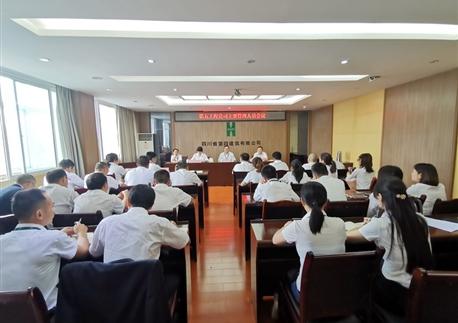 第五工程公司召开主要管理人员大会