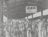 1952年